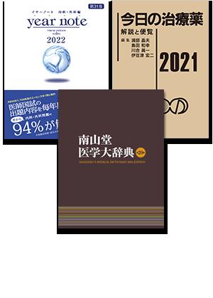 [202105] eBook版リンクセット